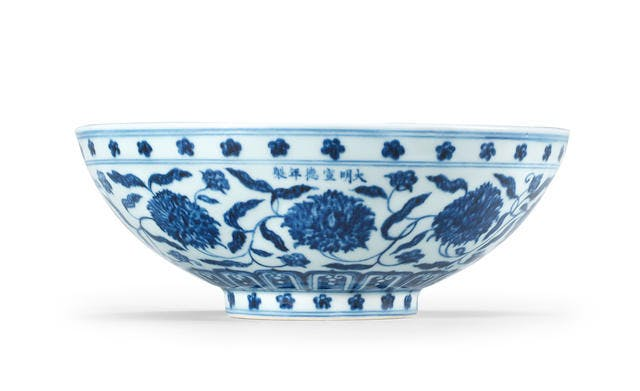 A VERY RARE IMPERIAL BLUE AND WHITE 'PEONY SCROLL' BOWL