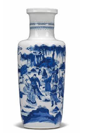 Chinese vase.png?ixlib=rails 2.1