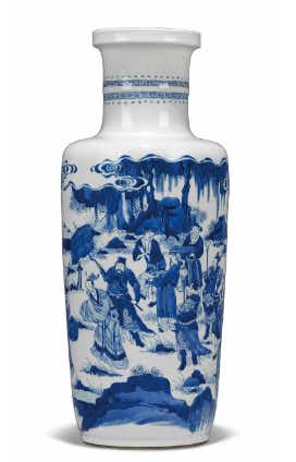 Chinese vase.png?ixlib=rails 3.0